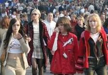 толпа, молодежь