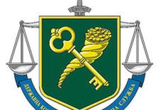 кру украина логотип