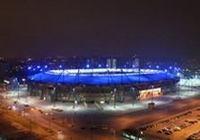 металлист стадион