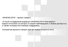vvnews.info