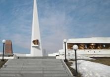 Высота Конева