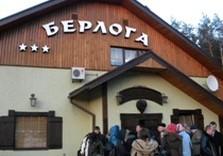 Отели Харькова принимают гостей Евро-2012