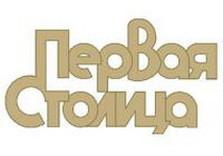 видеоканал первая столица кеворкян