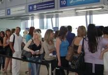 тестирование аэропорта