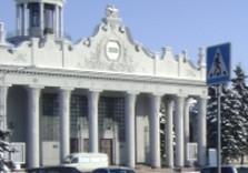аэропорт харьков