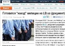 lb.ua