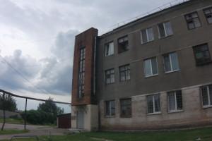 Харьковские окраины