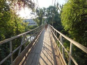Мост на Москалевке