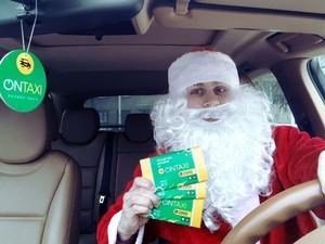 Каждый пассажир получит от Деда Мороза подарок