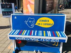 Такие арт-объекты получили название Art & Piano