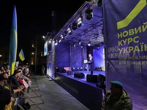 Юлия Тимошенко на митинге в Харькове