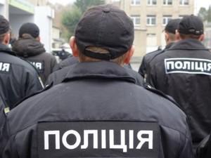 Еще суд обязал его выплатить 850 гривен штрафа