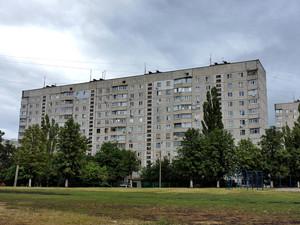 Улица Луи Пастера