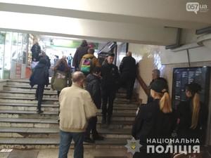 Полиция задержала мужчину 13 апреля
