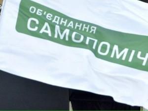 Игорь Черняк и Дмитрий Булах в 2018 году вышли из партии