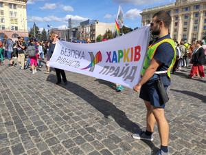 16 сентября парень написал заявление в Шевченковском отделе
