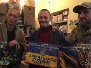 Об этом сообщили в организации «Сестра милосердия АТО/Харьков»
