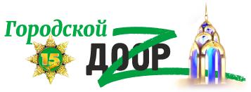 Городской Дозор | Новости Харькова
